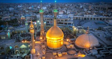 More information about Holy Shrine of Hazrat Ma'soomeh