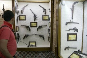 Afif Abad Military Museum - Shiraz