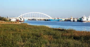 More information about Arvand Rud River