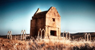 More information about Goor Dokhtar