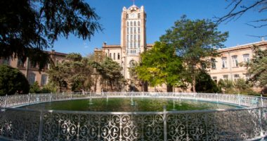 More information about Tabriz Municipality Palace
