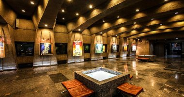 More information about Azadi Tower Museum
