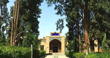 More information about National Museum of Kashan