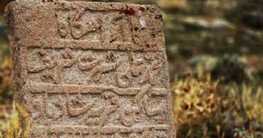 More information about Pineh Shalvar Cemetery