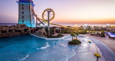 More information about Ocean Water Park
