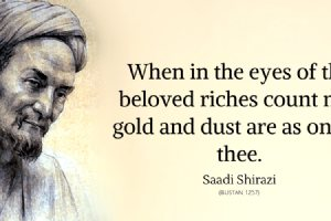 Saadi Shirazi Quotes