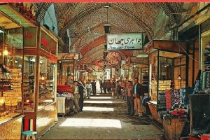 Old Tabriz : Contemporary era