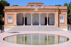 Yazd - Fire Temple