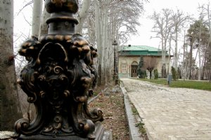 Green museum in sa'd abad Historical Complex - Tehran