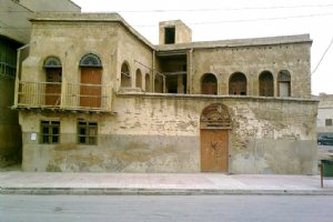 Bushehr Old City