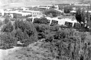 Harzevil Village (1970) - near Manjil