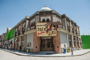 Ghazali Cinema Town (Iran Cinema and Television Town) - Tehrn