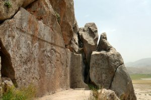 Kurangun Rock Relief (Inscriptions)