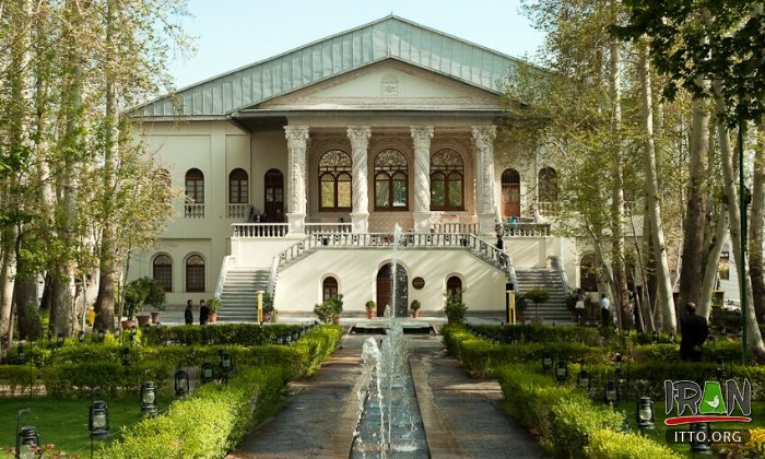 Ferdows Garden - Cinema Museum of Iran