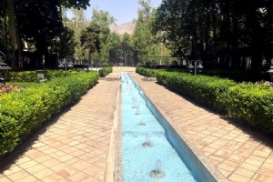 Ferdos Garden - Cinema Museum of Iran