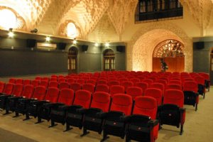 Bagh Ferdos - Cinema Museum of Iran