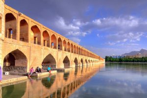 Zayandeh Rood River
