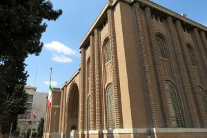 National Museum of Iran