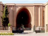 Iran tourism News: National Museum of Iran reopens as coronavirus curbs eased