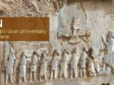 Iran tourism News: Bisotun World Heritage registration anniversary to be celebrated online