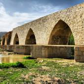 Shapouri Bridge (Broken Bridge) - Khoramabad