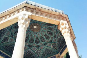 Tomb of Hafez (Hafezieh) - Shiraz
