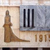 Monumental Sculpture (The victims of the 1915 Armenian Genocide) - Abadan Church