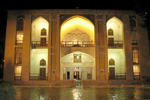National Museum of Kashan