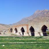 Shapouri Bridge (Shekasteh Bridge) - Khoramabad