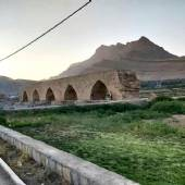 Shapouri Bridge (Broken Bridge) - Khorramabad (Lorestan)