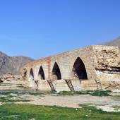 Shapouri Bridge (shekasteh Bridge) - Khorramabad