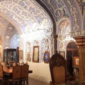 National Arts Museum of Iran (Tehran)