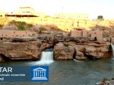 Iran tourism News: UNESCO-tagged hydraulic ensemble in Shushtar to be dredged